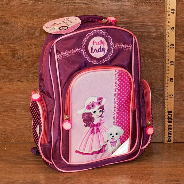 рюкзак для девочки купить