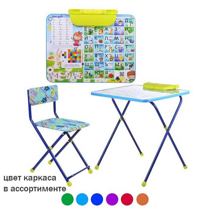 мебель детская купить