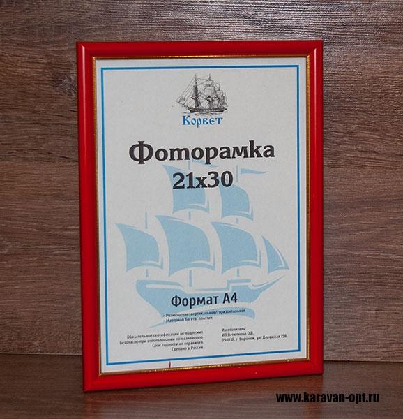 246016.jpg