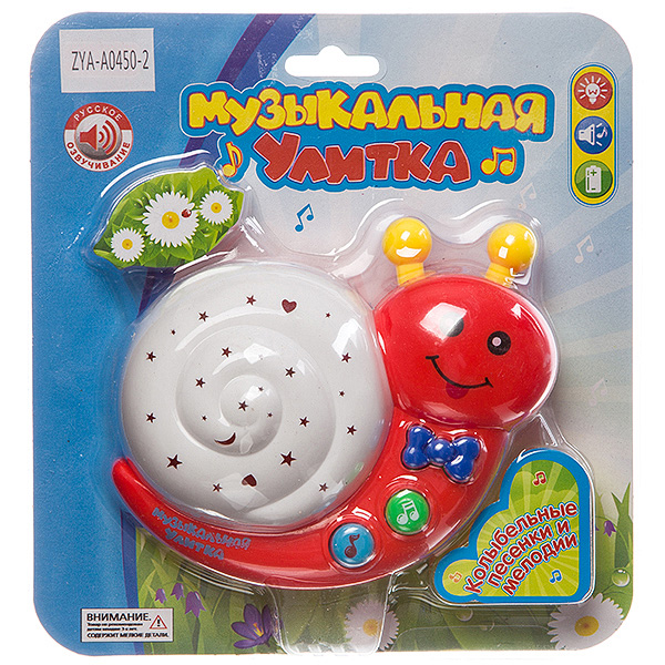 интерактивная игрушка купить