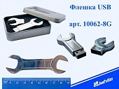 Флэш-карта USB2.0 FLASH 8GB USB For men металл